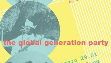 The Global Generation Party | Generation 2.0 | Events