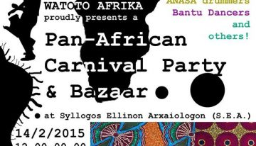 Pan African Festival | Events