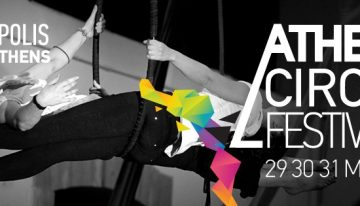 Athens Circus Festival | Events