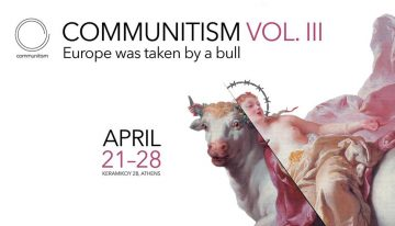 Communitism vol.III: Europe was taken by a bull! | Events